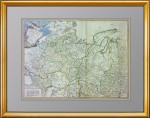 Генеральная карта Российской империи, 1755г. ВИП подарок музейного уровня в кабинет руководителю