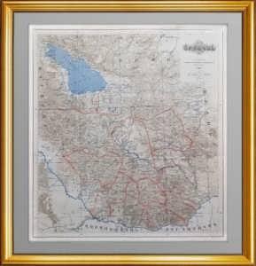 Старинная карта - ВИП подарок армянину