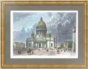 Петербург. Исаакиевский собор. 1875г. Старинная гравюра, акварель