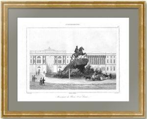 Памятник Петру I в Петербурге (Медный всадник). 1838г. Подлинная антикварная гравюра