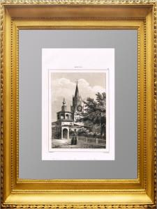 Москва. Вид на Вознесенский монастырь. 1838г. Кадоль. N72 . Старинная гравюра