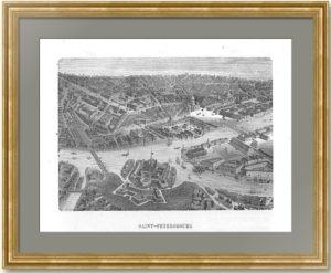 Вид на Петербург с высоты птичьего полёта. Лашатрэ. 1842г. Антикварный подарок партнёру