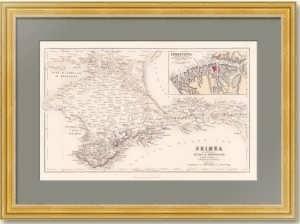 Антикварная карта Крыма и Севастополя по Юо и Демидову.  1856г.