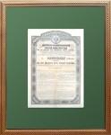 Облигация в 125 рублей золотом. 1889 г. Императорское Российское правительство
