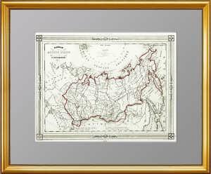 Сибирь или России в Азии. 1843г. Левассер. Гравюра с ручной раскраской