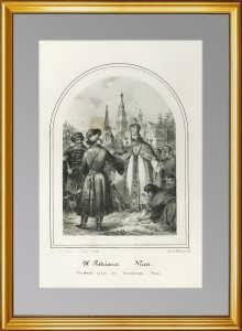 Никон (Патриарх Московский) 1852г. Перрин. Старинная литография