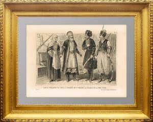 Костюмы народов Рос. империи. Казаки донские, украинские, черноморские. 1859г.
