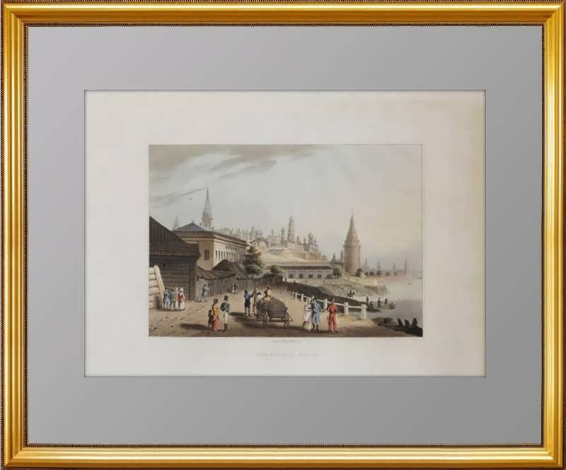 Вид на московский Кремль. 1815г. Боуэр. Акватинта. Прекрасный VIP подарок руководителю