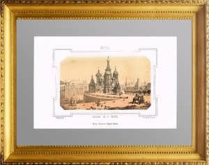 Москва. Собор Василия Блаженного. 1857г. Барбиери. Старинная литография