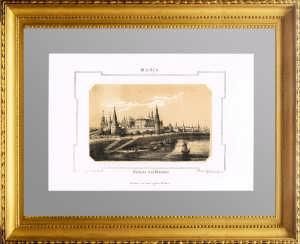 Москва. Вид на Кремль. 1857г. Кассани. Старинная литография. Антикварный подарок