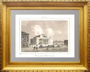 Москва. Большой театр. 1838г. Кадоль. N89 . Старинная гравюра,  антикварный подарок
