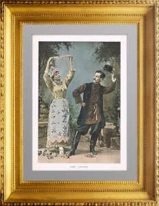 1890г. Русский танец. Фотогравюра. Гийо