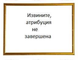 ГИГАНТСКАЯ ДОРОЖНАЯ И ПОЛИТИЧЕСКАЯ КАРТА ЕВРОПЫ 1856г. (88x124!). Реставрация