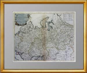 Российская империя. 1. Западная часть. Вогонди/Сантини. 1776-1784гг. Музейный ВИП подарок