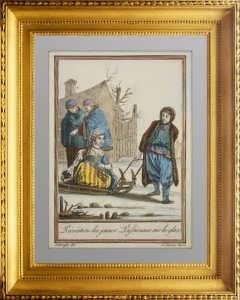 Отдых российской молодёжи на льду. 1797г. Сент-Совер.  Антикварный подарок музейного уровня