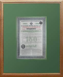 Государственный Дворянский земельный банк. 1898г. Закладной лист.