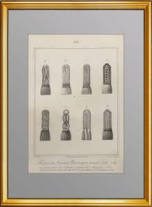Погоны или Эполеты Пехотных Полков 1763, 1796 Лист № 512. Висковатов