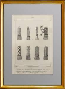 Погоны или Эполеты Пехотных Полков 1763, 1796 Лист № 513. Висковатов