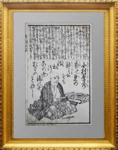 Японская графика. Янагава Сигэнобу. 初代目柳川重信 Лист N2. 1848г.
