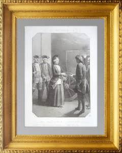 Екатерина II и Потемкин. Знакомство. 1864г. Гонин. Антикварная литография