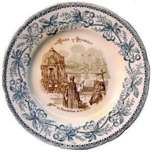 Декоративная тарелка. 1883г.  Иордань на Неве в Петербурге. Антикварный подарок