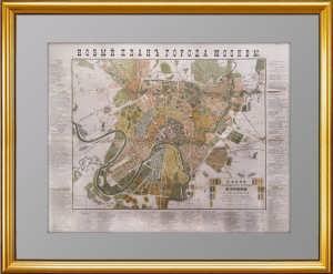 Старинный оригинальный план МОСКВЫ. Ок. 1890г. Роскошный VIP подарок