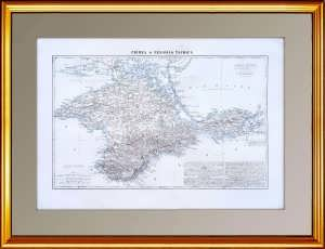 Крым или Таврика. 1855г. XXL Антикварная карта - ВИП подарок руководителю мужчине