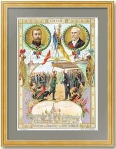 Николай II и президент Франции Лубе в 1902г. Старинная музейная литография