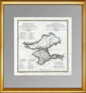 Таврическая губерния. Генеральная карта. 1822г. Антикварный подарок