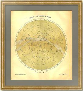 Карта звёздного неба. 1905г. Ильин. Антикварный подарок в кабинет