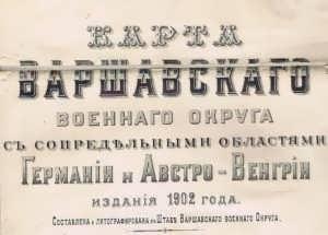 Варшавский военный Округ. 1902г. 1,52x1,91. Гигантская антикварная карта