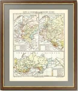 Старинная карта истории России со времен Петра Великого. 1889г. Подарок патриоту
