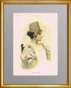 """Женский портрет """"Русский цветок"""". 1895г. Жанна Борде-Гийон"""