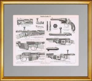 Ручное огнестрельное оружие IV. 1886г. Подарок охотнику, коллекционеру оружия
