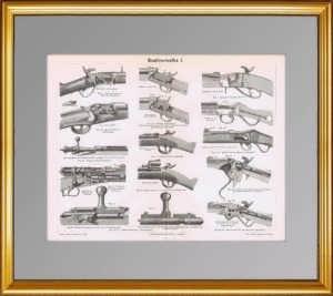 Ручное огнестрельное оружие I. 1886г. Подарок охотнику, коллекционеру оружия