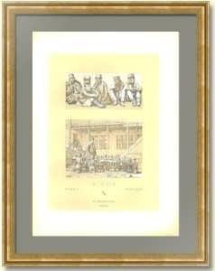 История костюма. Россия 1. 1888г. Антикварная литография
