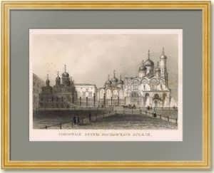 Москва. Соборные Храмы Московского Кремля. 1852г.