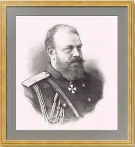 Александр III. Портрет. 1891г. Левицкий/Тириат. Старинная гравюра