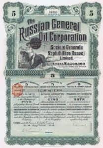 Российская Генеральная Нефтяная Корпорация. Акция. 1912г. Антикварный подарок нефтянику
