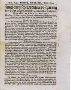 Пожар в Царском Селе. 1820г. Аугсбургерише оригинал постзайтунг.