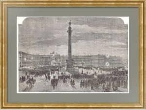 Петербург. Иллюминация на Дворцовой площади 1866г. Старинная гравюра