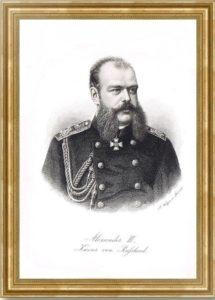 Александр III. Портрет. 1881г. Левицкий/Вегер. Старинная гравюра