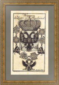 Герб Российской империи. 1750г. (ок.) Старинная гравюра