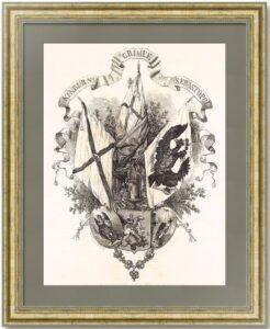 1855 Российская военная атрибутика