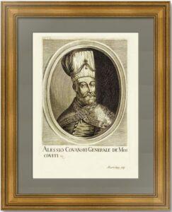 Князь Хованский. 1670г. Старинная гравюра