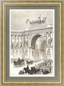 Арка Генерального Штаба в Петербурге. 1874г. Антикварная гравюра