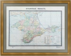 Крымская область. 1956г. Старинная карта