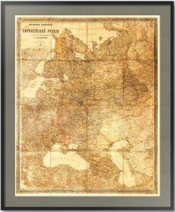 Генеральная карта Европейской России. 1900г (ок.) Старинная карта - антикварный подарок