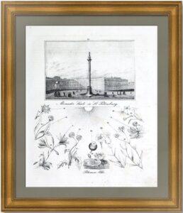 Александровская колонна в Петербурге и цветочные часы. 1844г. Старинная гравюра