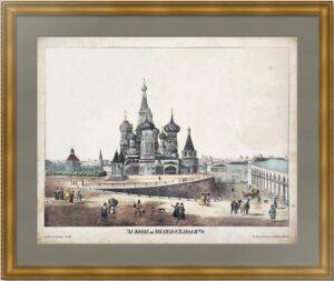Церковь святого Василия Блаженного. Москва. Оптический вид. 1840г.